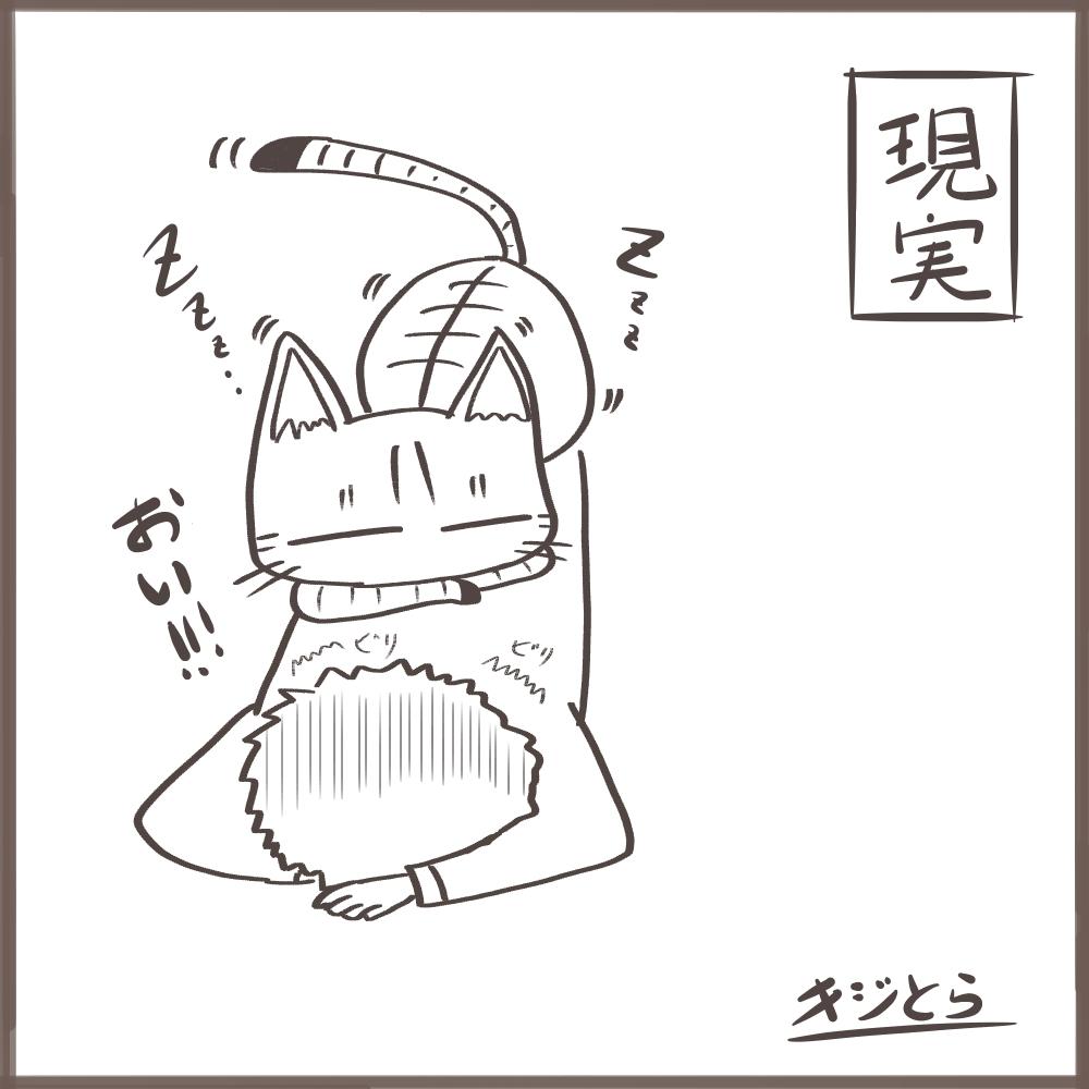 肩モミ(現実)