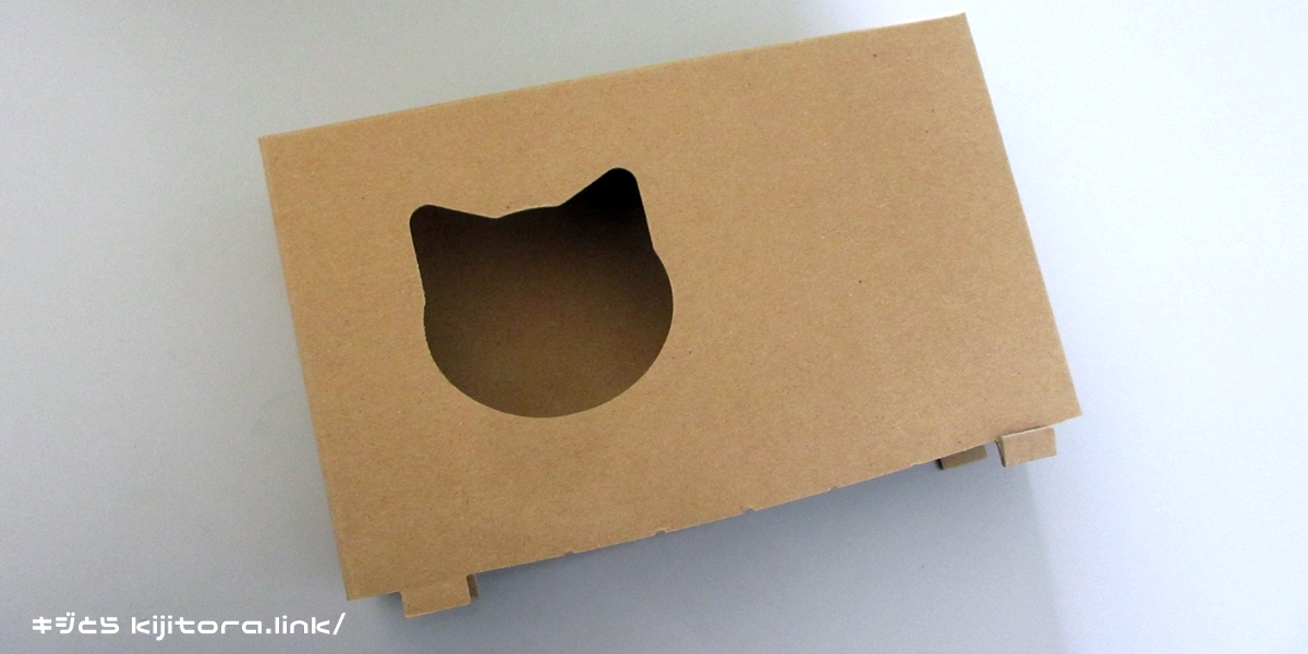 動物の森 猫トイレ スコップの箱