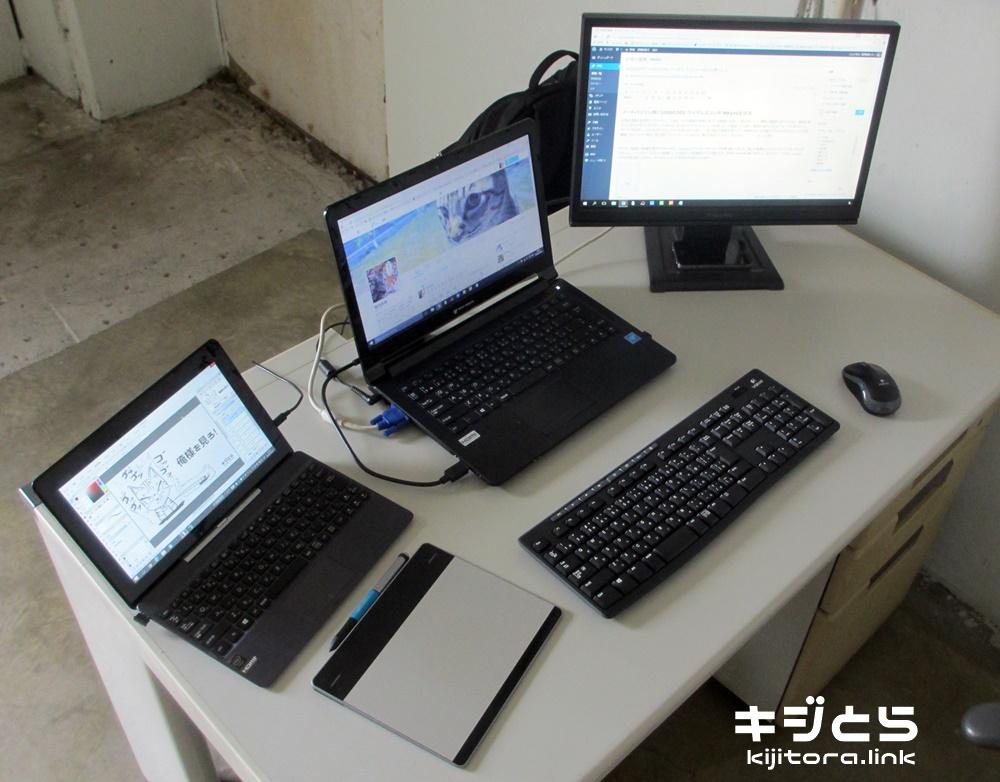 事務所デスク22016-4-5