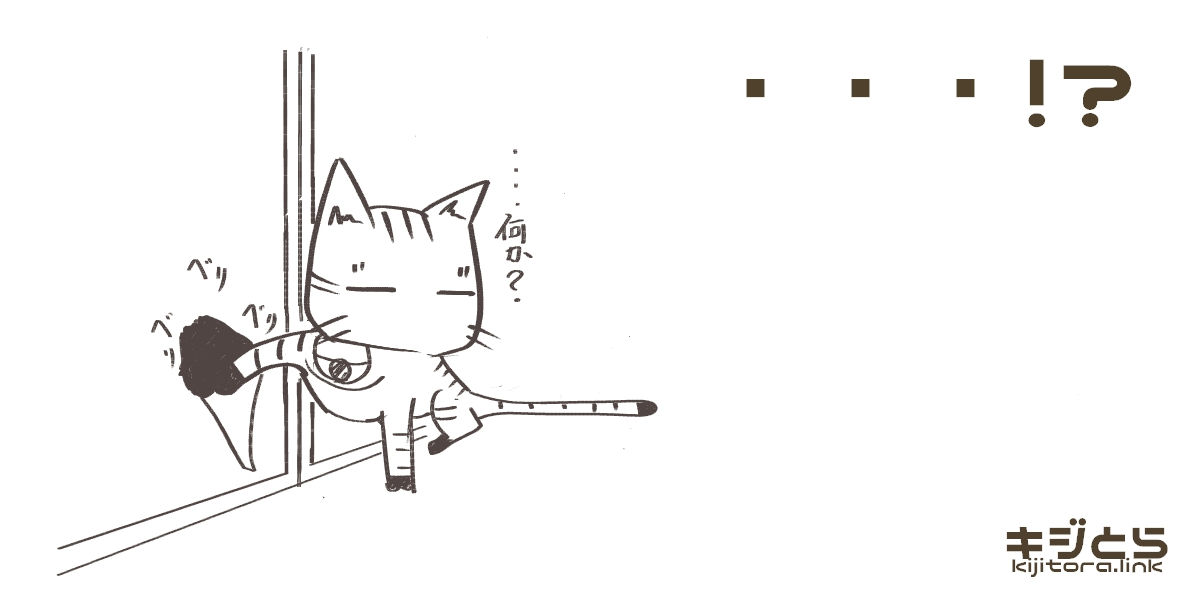 襖を破く猫のイラスト(破きます)