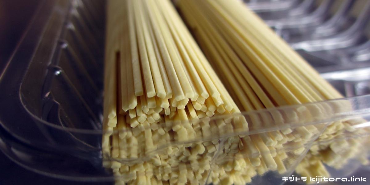 五木 拉麺豚骨道 麺
