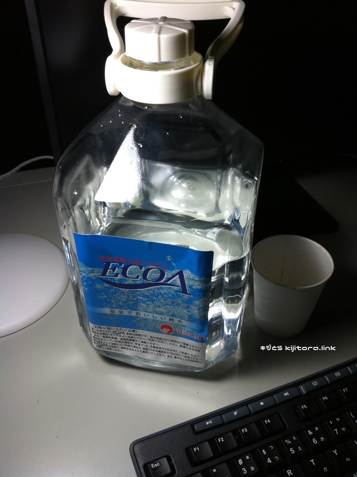 無料で貰えるマルナカの水(全景)