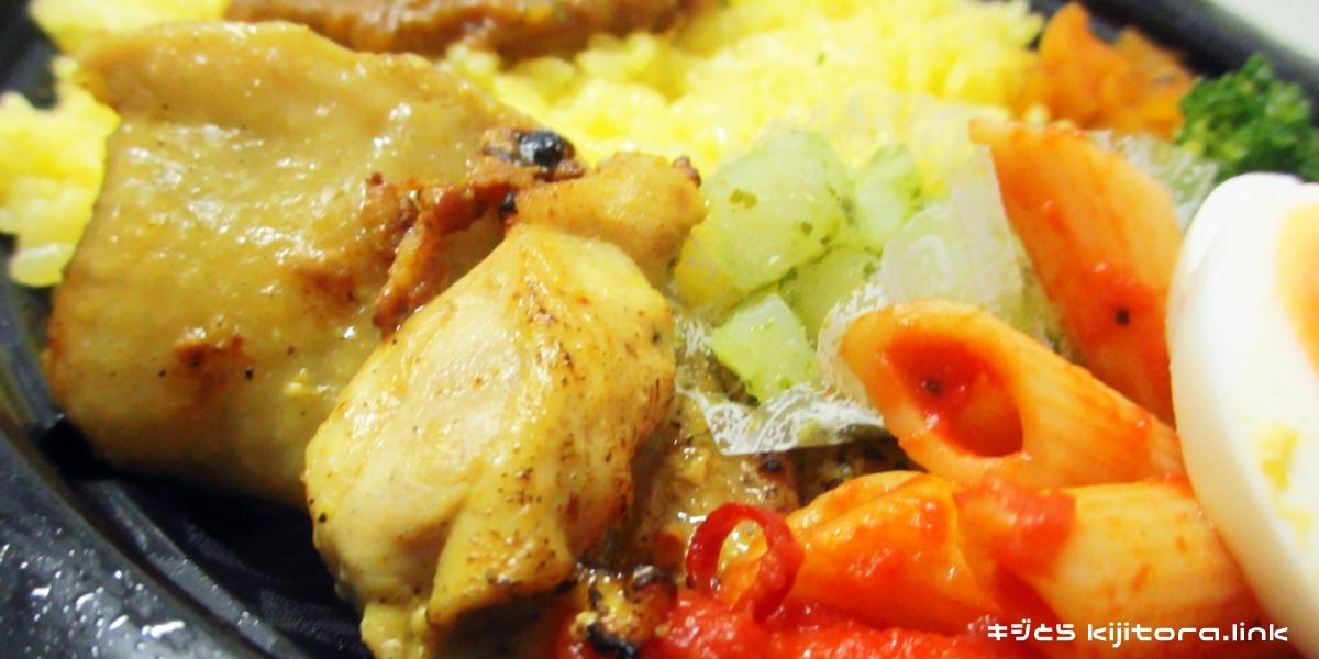 ファミマのドライカレープレート(鶏肉)