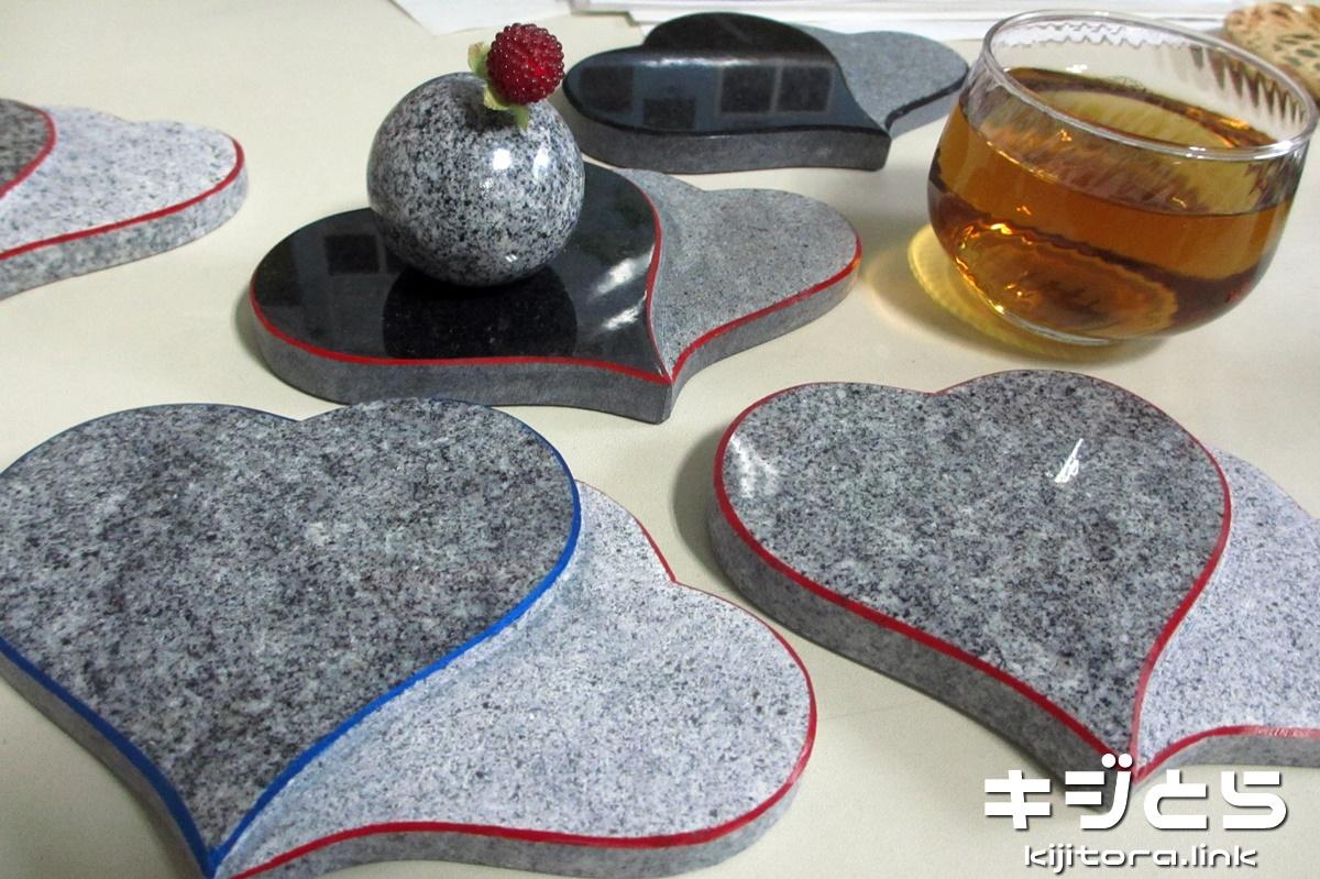 石のコースター色々