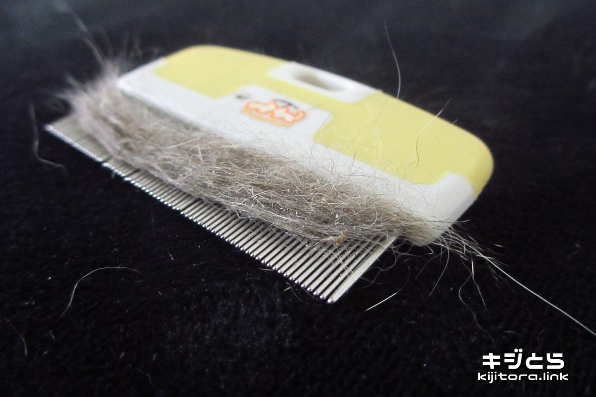 2016-07-10 猫の毛にまみれたクッションをノミ取りクシで掃除