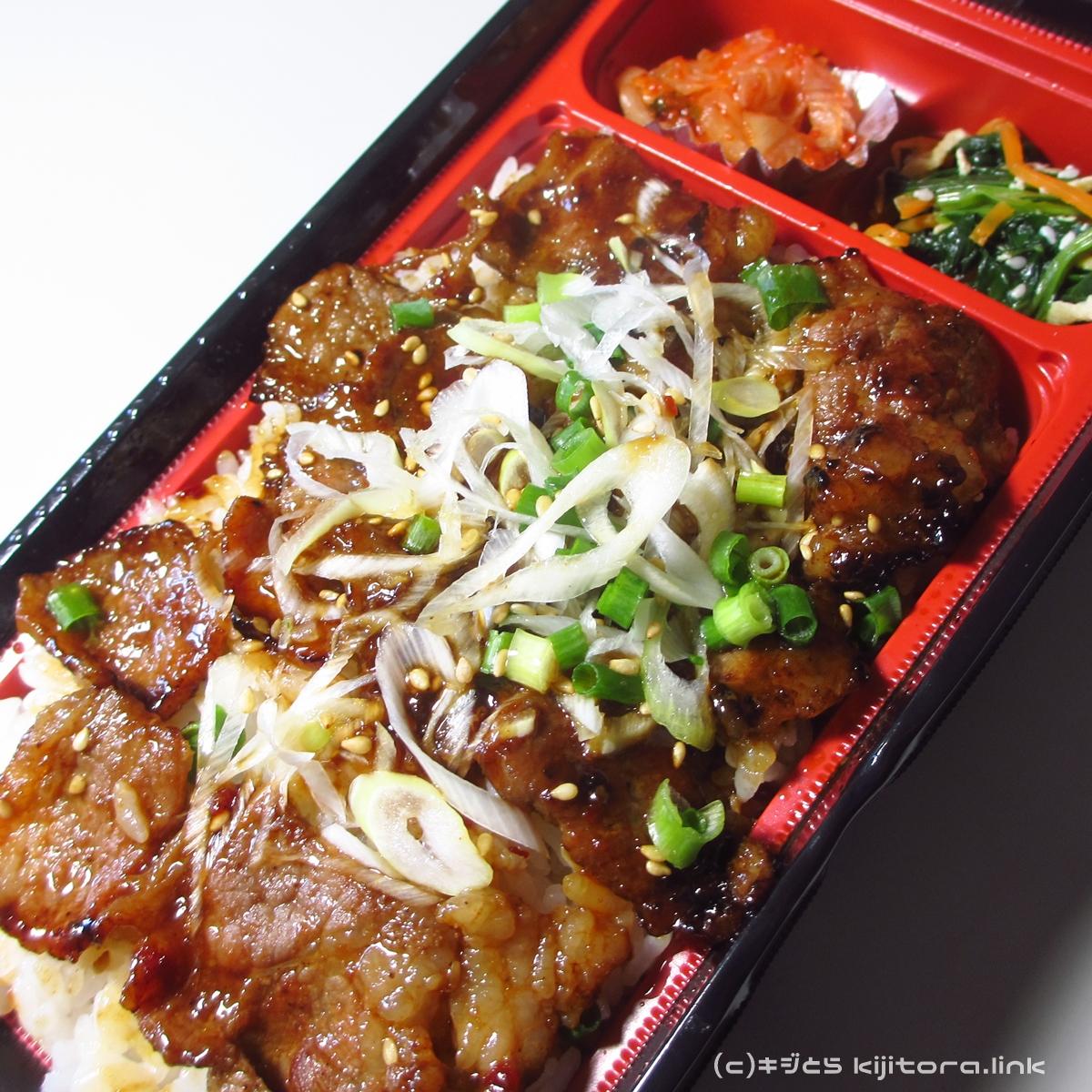 漬け焼き牛カルビ牛2016(6)