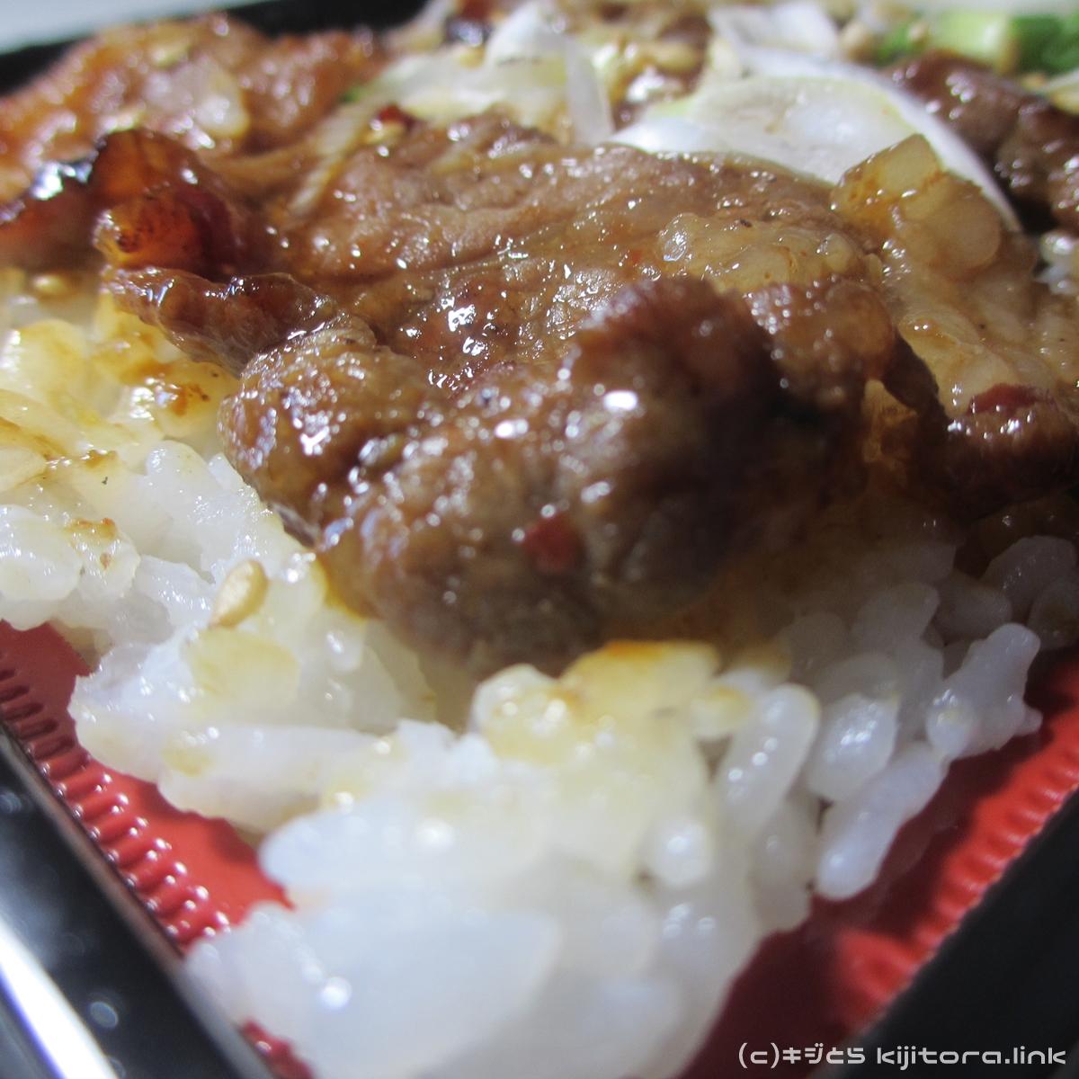 漬け焼き牛カルビ牛2016(11)