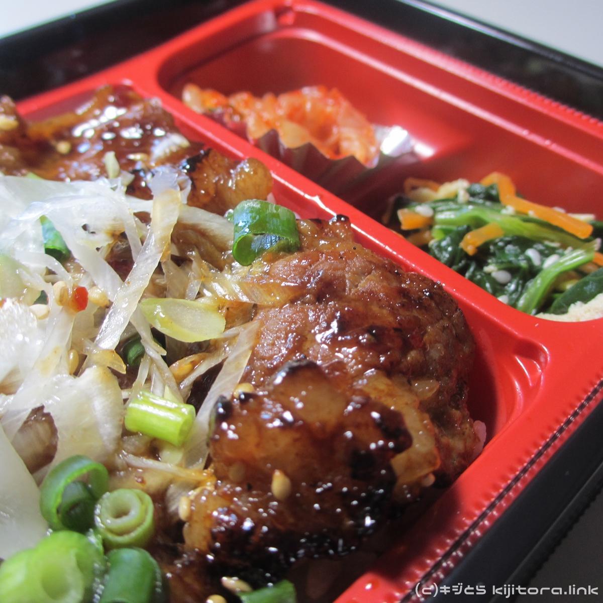 漬け焼き牛カルビ牛2016(14)