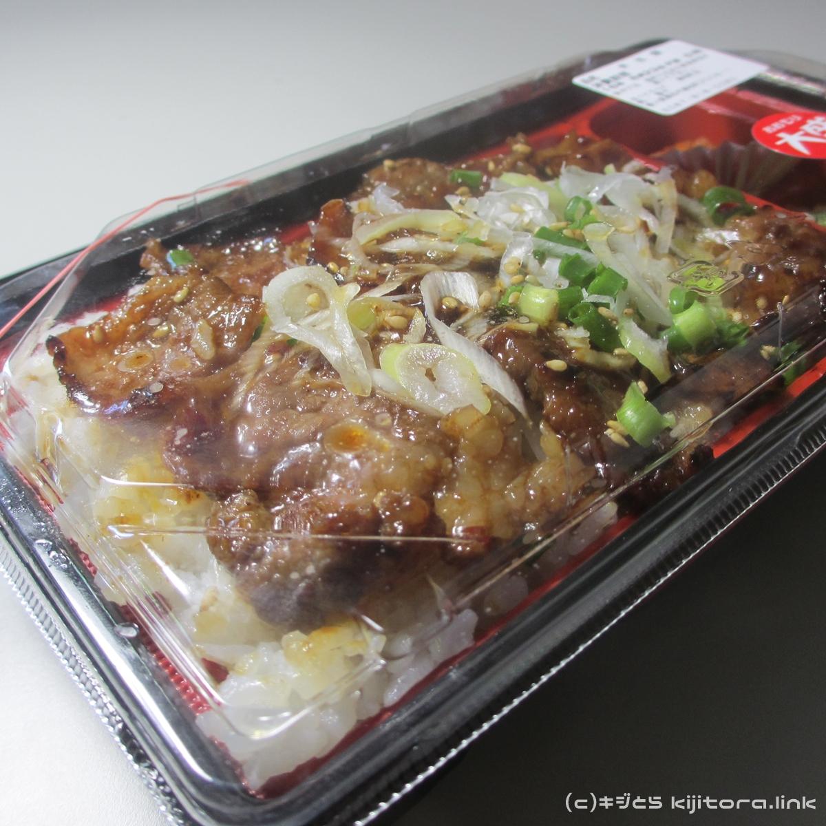 漬け焼き牛カルビ牛2016(2)