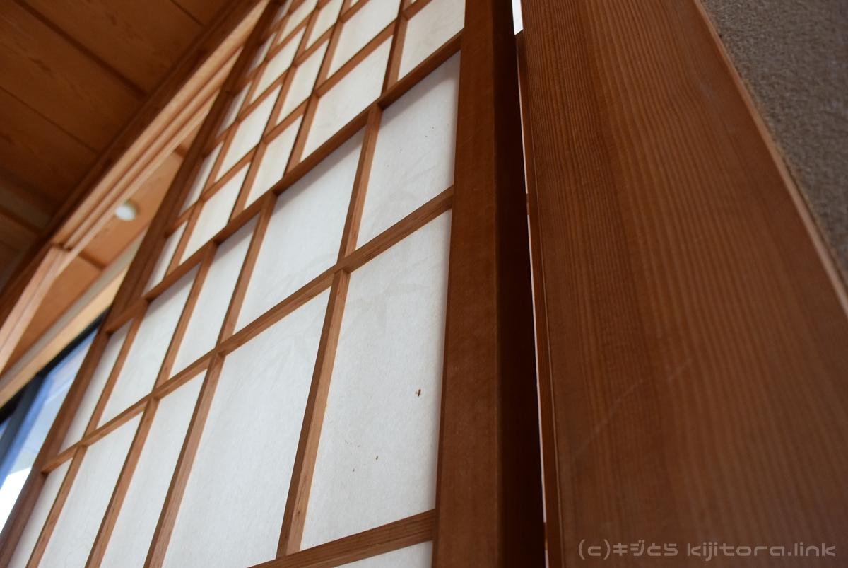 nikon1 S2 和室の写真(5)