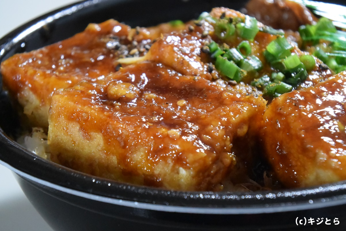 豆腐好きなら食すべし!ほっともっと豆腐牛めし 2017