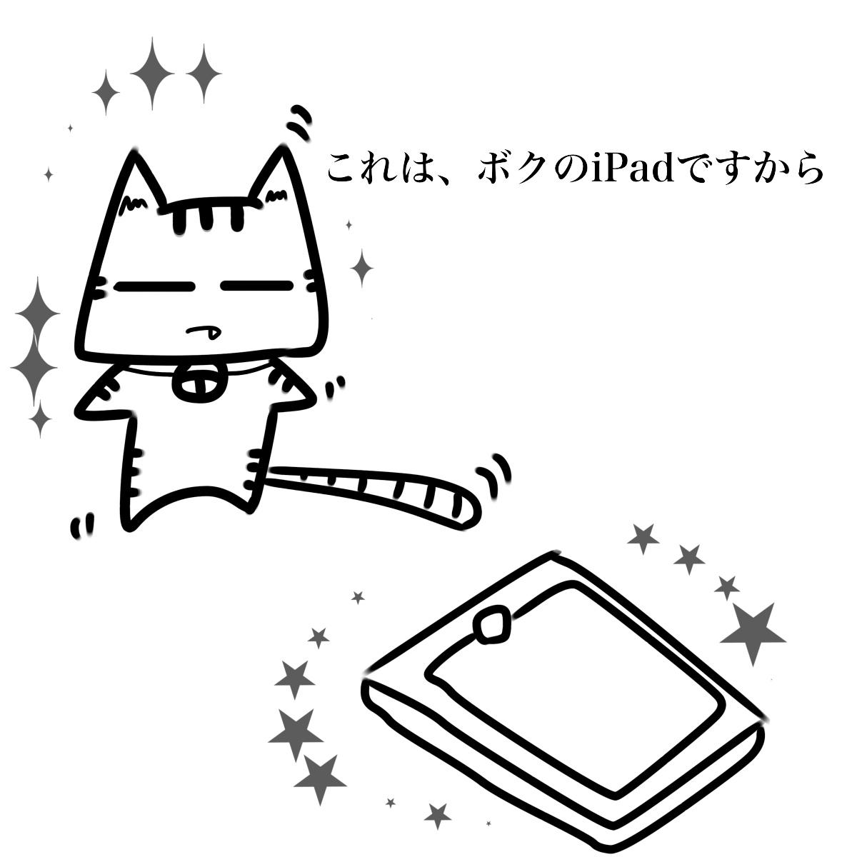 猫のお絵かき