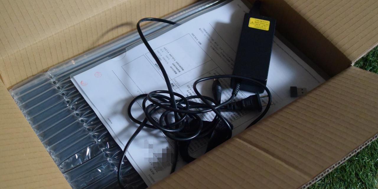 Amazonで買ったワジュンの中古ノートPC(開封の儀)