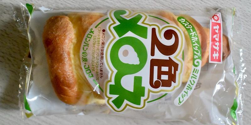 ヤマザキ 2色メロネ カスタードホイップ&ミルクホイップ 318㎉