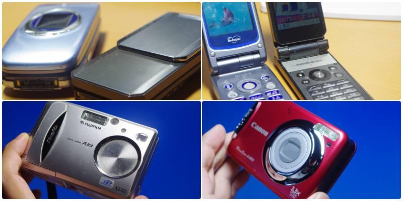 ケータイとカメラ 2009(平成21年)