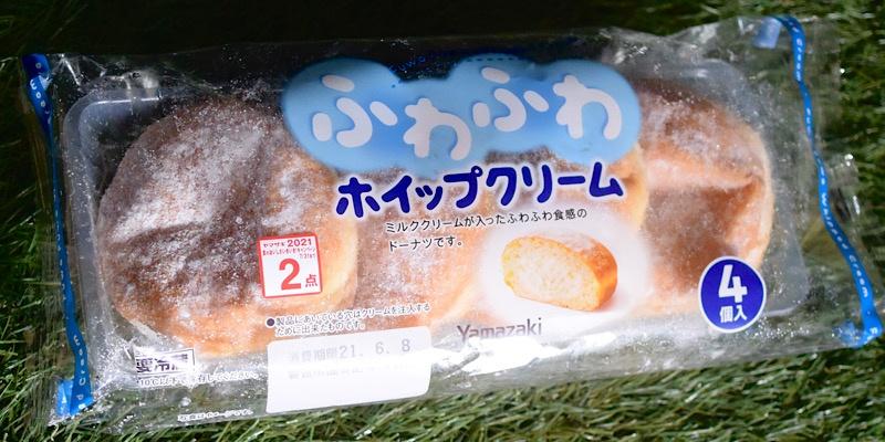 Yamazaki ふわふわホイップクリーム
